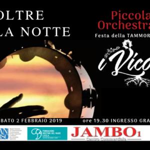 """Concerto de """"I Vico"""" – 2 Febbraio 2019"""